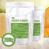 Aysu Cantaloupe Extract Powder 200G