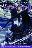 Hideyuki Kikuchi's Vampire Hunter D Manga, Vol. 2 (Vampire Hunter D Graphic Novel) (v. 2)