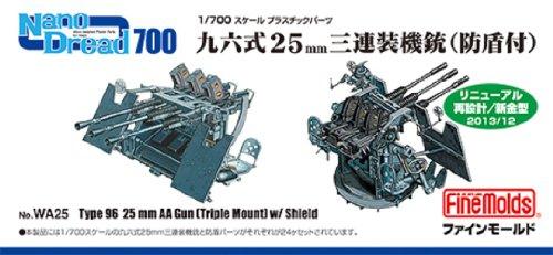 Precision Machine Parts - 6