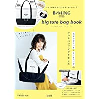 B:MING by BEAMS 表紙画像