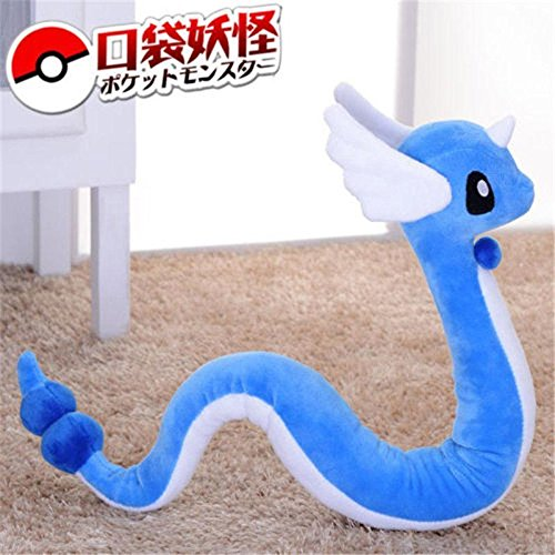 "27"" Pokemon GO Dragonair Stuffed Plush Doll Pocket Monster Toy Xmas Great Gift"