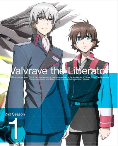 Valvrave The Liberator:  Season 2, Vol. 1 (Limited Edition)