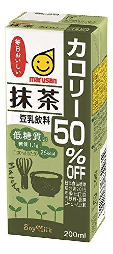 Marsan beber leche de soja calor?as de t? verde 50% de descuento en esta 200mlX24: Amazon.es: Alimentación y bebidas