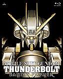 Mobile Suit Gundam Thunderbolt BANDIT FLOWER [Blu-ray]