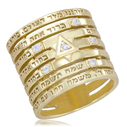 925 Sterling Silver Gold Painted Multi-Circled Engraved Scribing Prayers Hebrew Pasuk Torah Words Judaica CZ Ring