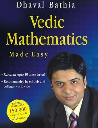 Vedic maths by dhaval bathia