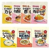 PLC 低たんぱく レトルト 惣菜 7種14食 2週間分 セット (たんぱく質 調整食品) (ピーエルシー 低たんぱく 惣菜) (ホリカフーズ)