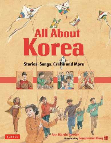 All About Korea: Stories, Songs, Crafts and More (All About...countries)