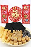 China Good Food New Year Seafood Package Set 3 (五福臨門) Free worldwide AIRMAIL