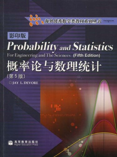 probability theory and mathematical systems probability Probability, statistics, and queueing theory: with computer science applications focuses on the use of statistics and queueing theory for the design and analysis of data communication systems, emphasizing how the theorems and theory can be used to solve practical computer science problems.