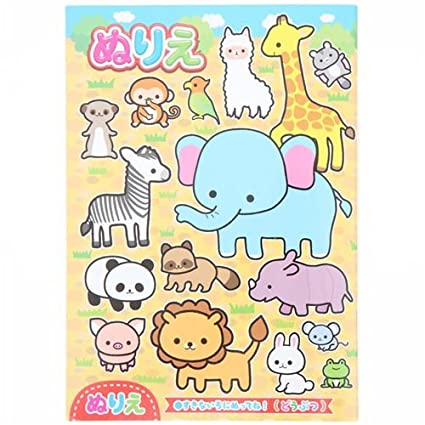 Kawaii Libreta Para Colorear Dibujos Blanco Y Negro Animal Ser Vivo