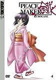 Peace Maker Kurogane - Vol. 4