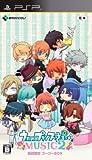 うたの☆プリンスさまっ♪ MUSIC2 (初回限定ゴーゴーBOX:MUSIC Disc -ワンコーラスver.-/サウンドトラックCD/CDブックレット同梱) - PSP