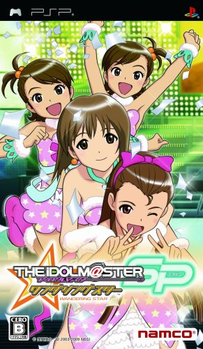 Idolm@ster SP: Wandering Star [Japan Import]