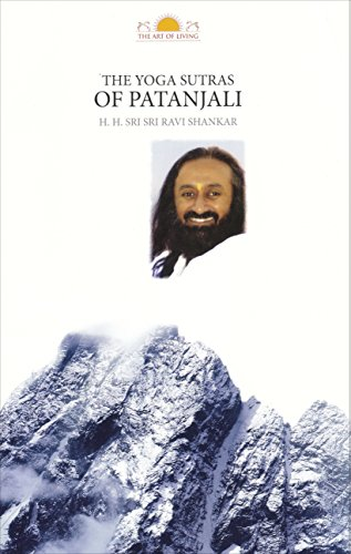 The Yoga Sutras of Patanjali (The Yoga Sutras Of Patanjali By Swami Satchidananda)