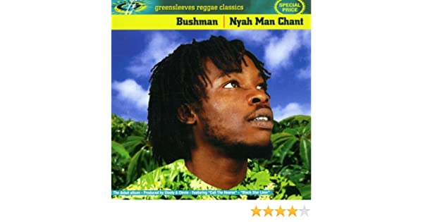 bushman-nyah man chant