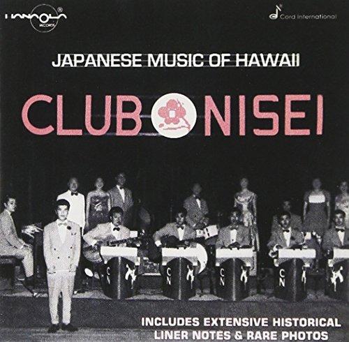 Island Club Hawaii - 1