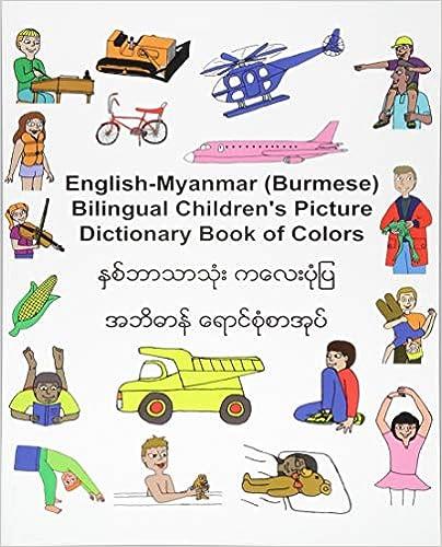 English burmese online dictionary