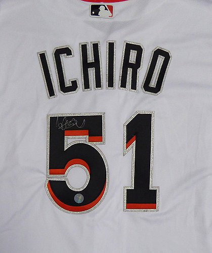 8929d074 Miami Marlins Ichiro Suzuki Signed White Majestic Authentic Cool Base Jersey  Size 48 IS Holo Stock