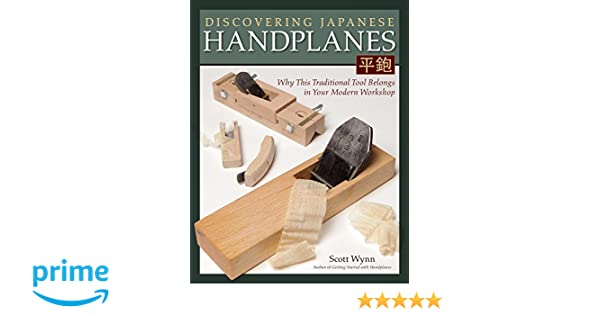 Discovering Japanese Handplanes Why This Traditional Tool Belongs