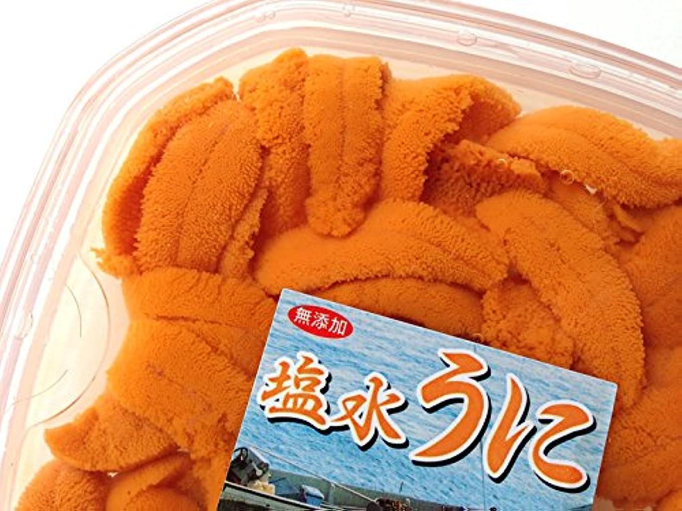 マオリ避難する合理化北海道 奥尻島産 無添加 粒ウニ 120g(60g×2)