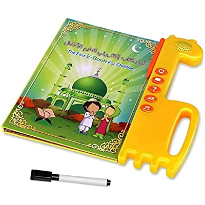 Child Arabic English Reading Machine, Quran Muslim Islamic Learning Tablet Drawing Pad Musical Toy Electronic Learning Book Learning E-Book Early Educational Intelligent Book for Kids Children: Toys & Games