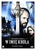 In the Name of the Father: A Dungeon Siege Tale [DVD] (English audio)
