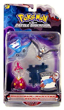 Pokemon Diamond Pearl Series 9 Basic Figure 3Pack Medicham, Mantyke Starly by Jakks Pacific