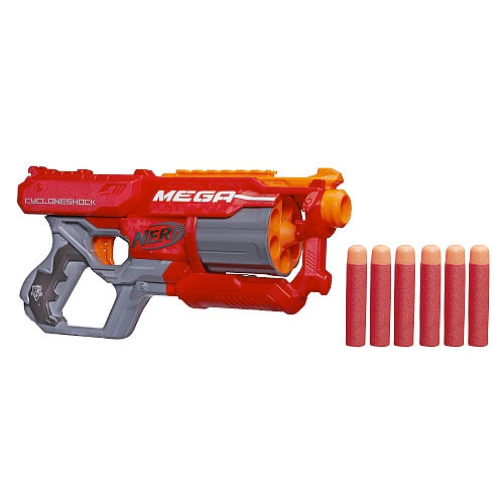 Image of a Nerf toy gun with bullets in red color.