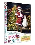 Amagami SS 12. Tsukasa Ayatsuji Part 2 [Limited Edition] [Blu-ray]