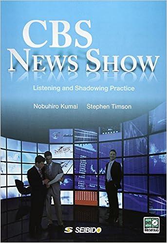 CBSニュースショー | 熊井 信弘,...