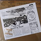 Flower Travellin' Band - Made In Japan (LP)