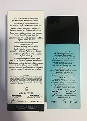 CHANEL DÉMAQUILLANT YEUX INTENSE GENTLE BI-PHASE EYE MAKEUP REMOVER 100ML.