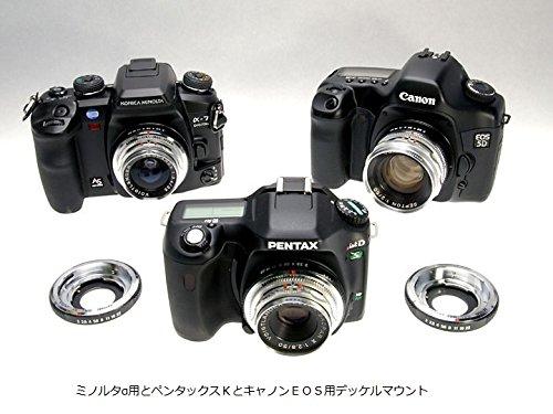 レイクォール マウントアダプター DEKL-M4/3 (レンズ)デッケルー(ボディ) Mフォーサーズ ブラック 【国産品】   B0142LEFQM