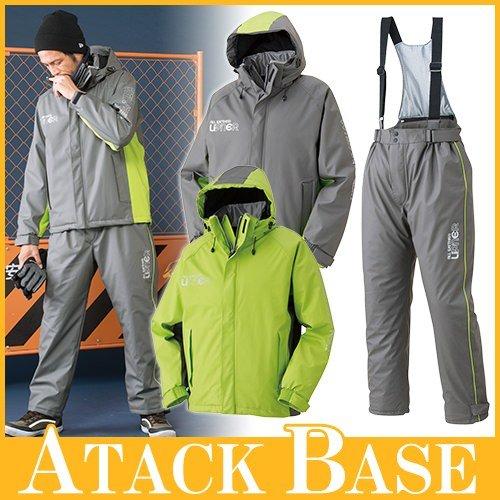 防水防寒サロペットスーツラードナー カラー:グリーン/14 サイズ:L B075CR2KX6 L|グリーン/14 グリーン/14 L