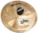 Zildjian A Series 9.5'' Large Zil-Bel