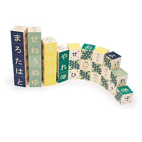 Uncle Goose Japanese Character Blocks - Made in USA [並行輸入品]   B01K1UK3GO