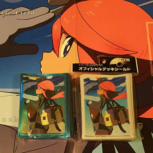 ポケモンカードゲーム フウロデッキシールド2種 紙製ハーフプレイマット