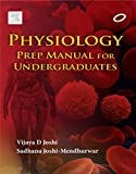 Physiology: Prep Manual for Undergraduates 5th edition