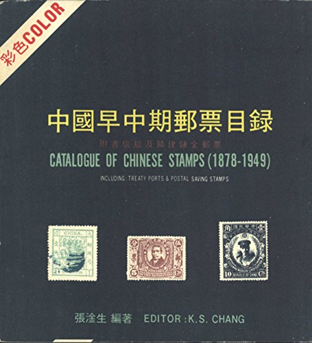 Catalogue of Chinese Stamps (1878-1949), Including: Treaty Ports & Postal Saving Stamps