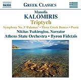 Kalomiris%3A Triptych %2F Symphony No%2E