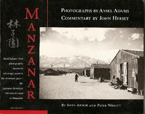 - Manzanar