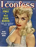 I Confess Magazine December 1953 (6 New Book-Length Confessions!)