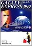 Galaxy Express 999 Paperbacks Edition Vol.5