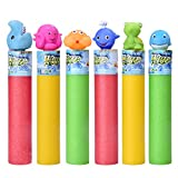 6 PCs Water Blaster Toys, Sea Animals Water Squirterguns for Kids, Summer Swimming Pool Toys, Beach Toys, Water Game, Pool Party Favor for Kids