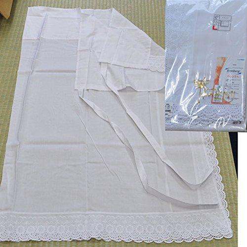 誰が北米適用する和道楽着物屋 ベンベルグ裾除M 番号hg-110-62110 着物 和装 レディース