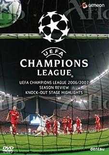 Amazon.co.jp | UEFAチャンピオ...