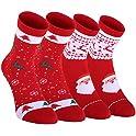 2-Pk Fazitrip Unisex Coolmax Christmas Socks