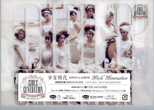 CD : Girls\' Generation - Girls\' Generation (Japan - Import, 2 Disc)