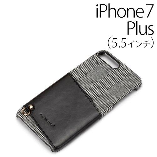 隔離誰目覚めるiPhone7Plusケース 5.5インチ対応 Premium Style カードポケット付き ハードケース グレー PG-16LCA03GY